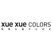 學學台灣文化色彩│XUE XUE Colors